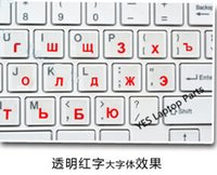 best keyboard stickers - Best quality transparent RU keyboard sticker big russian letter black white blue red yellow green golden colourfull