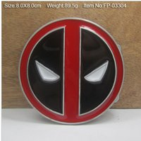 Cheap Deadpool Belt Buckles Best deapool costume accessories