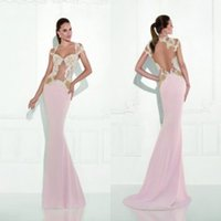 baby seeing - 2016 Prom Dresses with Cap Sleeves Tarik Ediz Sexy Pageant Dresses See Through Brush Train Baby Pink Wedding Backless Evening Gowns
