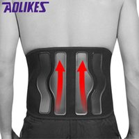 lumbar support - Fitness Protection Weightlifting Belts Bodybuilding Belt Back Waist Support Training Band Weights Belt lumbar support gym belt