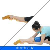Wholesale High quality pure handmade ballet foot stretch foot stretcher for ballet morden dance rhythmic gymnastics belly dance latin
