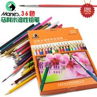 Wholesale Marie s Water soluble Colored Pencil Water soluble Pencil Watercolor Pen no cw7036 Art Supplies School Supplies Student