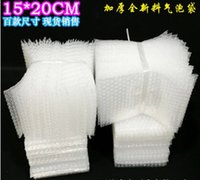 Wholesale New x200 mm Bubble Envelopes Wrap Bags Pouches packaging PE Mailer Packing package