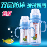 Wholesale Small silly Xiong Xinsheng baby bottle glass crystal wide caliber fall proof anti flatulence bottle with handle Straw