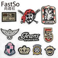 Manteau Fallout Multicam Badge Of Arms de tissu bâton Vêtements Patch Down Jacket petite broderie Applique Pirates appliqué manuellement