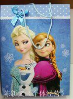 Cheap 2014 Christmas gift for girl paper bag Frozen gift paper bags with handles for Frozen gift cartoon embalagem t 5pcs   lot
