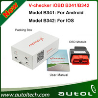 audi manufacturing - VChecker IOBD Module B341 OBD Diagnosis Interface for Android B342 for IOS All OBD Standard Cars Which Manufactured After