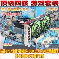 Wholesale Quad core alone was eight nuclear suit Gigabyte motherboard quad core G CPU G G memory card fan sets
