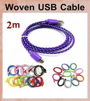 Wholesale 2m Woven USB Fiber Braided Charger Cable Sync Data Knit Cord Wire Lead For V8 Micro Lenovo android system Samsung note colorful CAB008