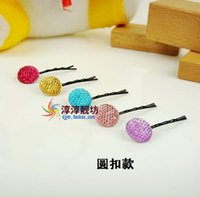 Wholesale Hinggan clip folder hairpin side knotted clip acrylic mantianxing imitation crystal hair accessory hair accessory