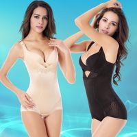 authentic enhance - Thin authentic enhanced version back abdomen waist slimming clothing Siamese corset corset underwear