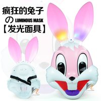 Wholesale children toys cartoon LED light luminous crazy rabbit girl mask