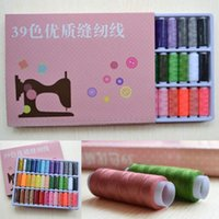 Wholesale Colorful rolls Yards Sewing Thread Spolyester Thread Strong And Durable Sewing Threads For Hand Machines