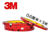 6mm M de doble cara adhesiva para Automóvil Interior delgada cinta impermeable del coche de acrílico de espuma cinta adhesiva de doble cara 3M
