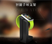 Wholesale For apple watch magnetic charge dock charge stander holder For apple watch E7 stand for apple watch with retail box