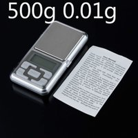 Wholesale Hot sale g g Mini Electronic Digital Balance Jewelry Portable Weight Scale LCD with retail box