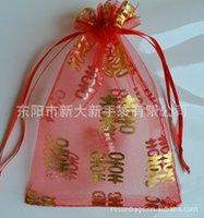 bag of words - 200pcs Candy Bags yarn bags wedding festival supplies Spot red hi word yarn bags gift bag yarn bags of candy bags wedding supplies