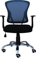 Wholesale Leisure Chair Conference Chair Staff Chair Lift Net High quality Home Office Computer Chair