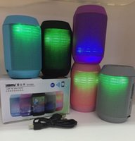 Wholesale Cheap Free DHL mini Pulse Portable MY500BT Wireless Bluetooth Speaker Colorful LED lights Support U disck and TF card Outdoor Louder Speaker