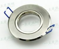 down light mr16 - MR16 GU10 Ceiling Spotlight Mounting Bracket For Recessed Down Light Fixture LED Lamp Halogen Silver Body