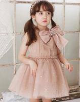 korean children clothing - Girls Dresses Lace Bow Star Twinkle Tulle Gorgeous Sleeveless Dress Summer Korean Children Clothing Kids Clothes Black Pink I3767