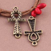 ankh bracelet - 20 Pieces ankh Egyptian Mysteria symble two hole connect x16mm bronze pendant Jewelry For Bracelet Necklace