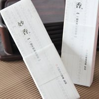 add health - Miao auspicious incense Road for incense Buddhist health natural medicine a tribute incense does not add any chemical