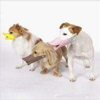 best respirator - Pet Dog s Duck Mouth Dog Respirator Super Pet Supplies Good Quality The Silicone Material Give Your Dog The Best Care JJ187