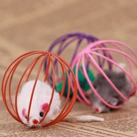 Игрушки кошки 1шт развивающие игрушки Ложь мышь в клетке крысы мяч для домашних животных Cat Kitten игра играя тема