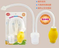 Wholesale 2015 newest Nosefrida Nasal Aspirators newborn infant Baby products Babies Boys Girls Cleaning Nose Cleaser Health Care Accessory EMS