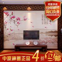 paper agent - Zhongyuan God painted the living room TV background wall tiles green mosaic tile art tile wall tiles Agent