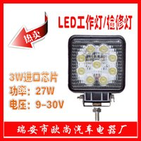 automotive battery manufacturer - Manufacturers supply W led work light off road lights automotive engineering floodlight Spotlight LED work lights