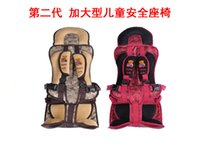 Wholesale Child travel seat car seat isofix Portable child car safety seats for use to ensure that safety car seat