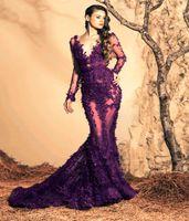 2015 Ziad Nakad púrpura del cordón de la sirena vestidos de noche sexy escote en V manga larga con cuentas Apliques transparentes vestidos formales Capilla Tren