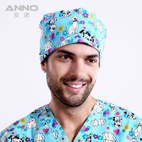 adult surgery - Men nurses doctors cute doggie printing scrub cap surgery
