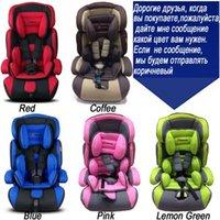 DHL LIBERAN alta calidad Niño asiento de seguridad para los niños de 9 meses a 12 Años de Edad directo de fábrica al por mayor de 7 colores asientos de coche de bebé abandonan el envío