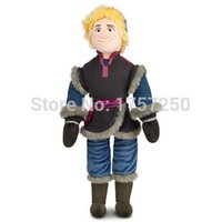 toys lots - 5pcs cm Kristoff Plush Toy Dolls Princess Elsa plush Anna Plush Doll Toys Stuffed Toys Brinquedos Juguetes for Kids Gift