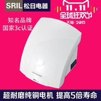Wholesale 2015 hand dryer machine automatic sensor hand dryer drying dry hand dryer automatic induction cold air and hot air and convenie
