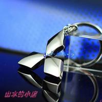 Wholesale Mitsubishi keychain lancer outlander keychain