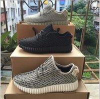 denim fabric - 2016 new boost Kanye Milan West Boost Shoes Classic Gray Black Women Men s Fashion Sneaker Shoes Running Sports Shoes