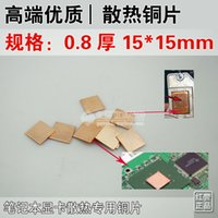 Wholesale Graphics card copper mm copper heat sink heatspreader ultra thin thermal pad