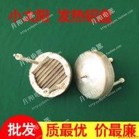 aluminum plate heater - Heater sun heating plate electric heating lamp halogen tube circle aluminum plate w
