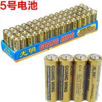 Wholesale Promotion Hot Alkaline Battery Antimoisture Highpower Battery Universal carbon batteries AA batteries toys accessories