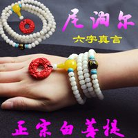 apple root - Factory Authentic white Bodhi root bead bracelets white Bodhi apple fall cinnabar beads bracelet double brave couple bracelets Hig