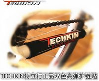 bicycle chain line - TK chain attached TECHKIN Teli line bicycle chain attached nursing care chain attached to the frame protective s