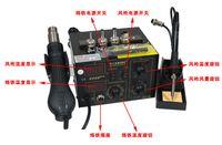 Wholesale SAIKE D v V in SMD Rework Soldering Iron Hot Air Gun Saike D