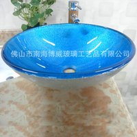 art glass vessel sink - Glass ware toughened glass washbasins The stage art basin suit glass vessel sink