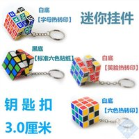 abs raw material - Heat transfer keychain magic cube opp softcover abs raw material cm magic cube style