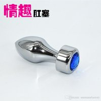 Wholesale Silver Ass Plug - SM001 Small Silver Golden Anal Plug Chastity Devices 7.8*2.9cm Butt plug Anal Sex Toys Anal Plug Ass Toy plug Sex Toys for men women
