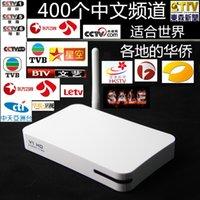 Vensmile V59 chino IPTV caja para Singapur, Hong Kong, Tailandia, Malasia, 400 canales HD reproductor multimedia china smart tv